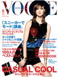 VOGUE1408_cover.jpg