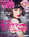 ViVi1408_cover.jpg