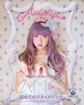 amo_cream.png