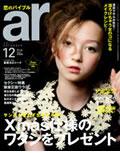 ar_11_14.jpg