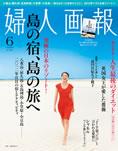 fujingahou_12_06.jpg