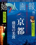 fujingahou_12_8.jpg