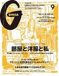 ginza_13_09.jpg