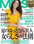 miss_12_08.jpg